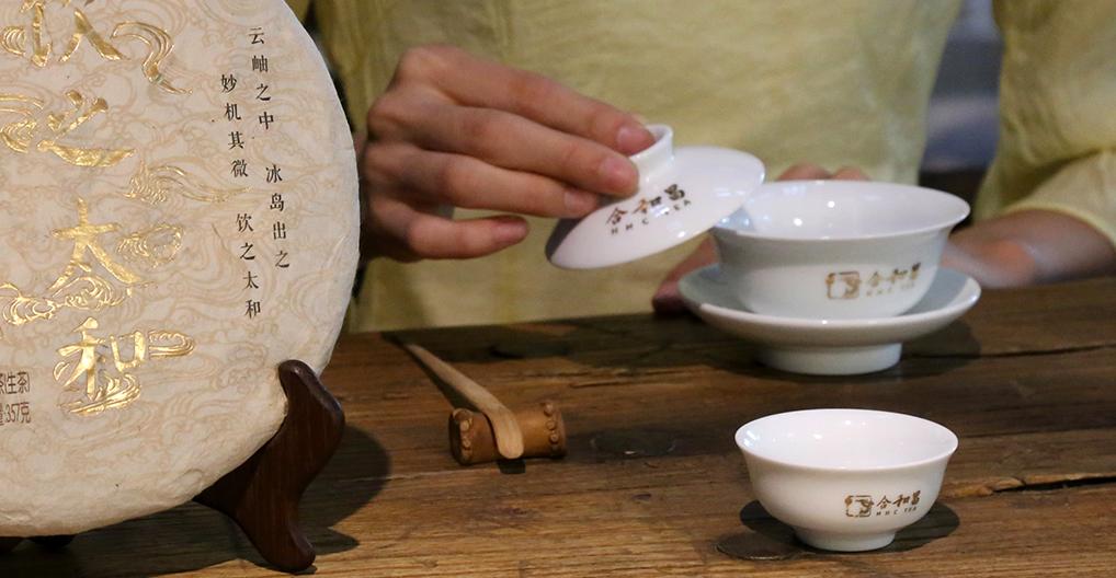 四种常见冲茶手法,你get√了吗?