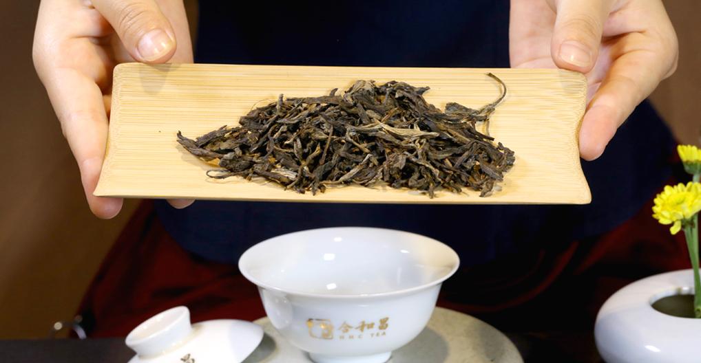 合和昌普洱茶冲泡教程