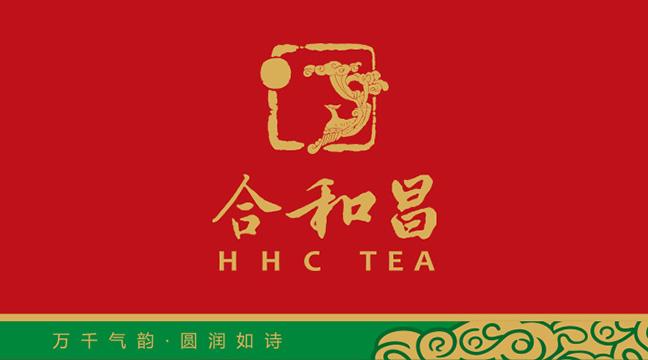合和昌logo.jpg
