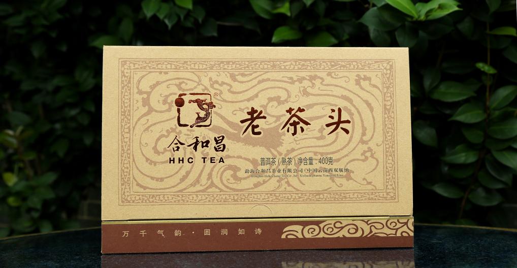 """合和昌再推精品熟茶,2017""""老茶头"""