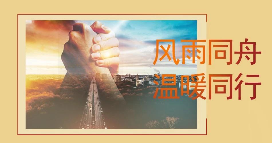 """最大茶叶市场广州芳村受""""山竹"""""""