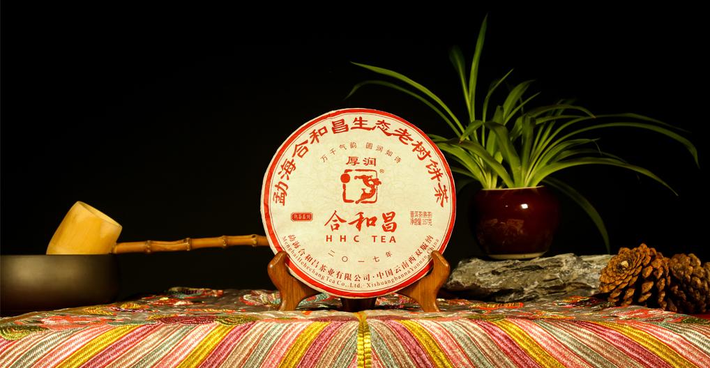 里程碑式标杆熟茶再现 合和昌201