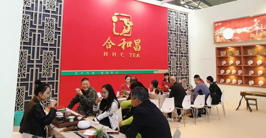 西安茶博会:当古茶遇见古都,谁惊动
