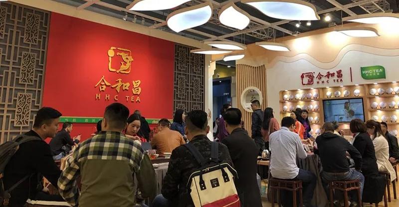 2018广州秋季茶博会开幕!