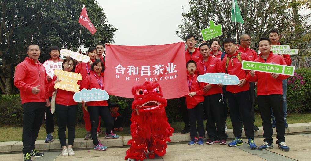 广州黄埔马拉松丨十年,合你一起跑