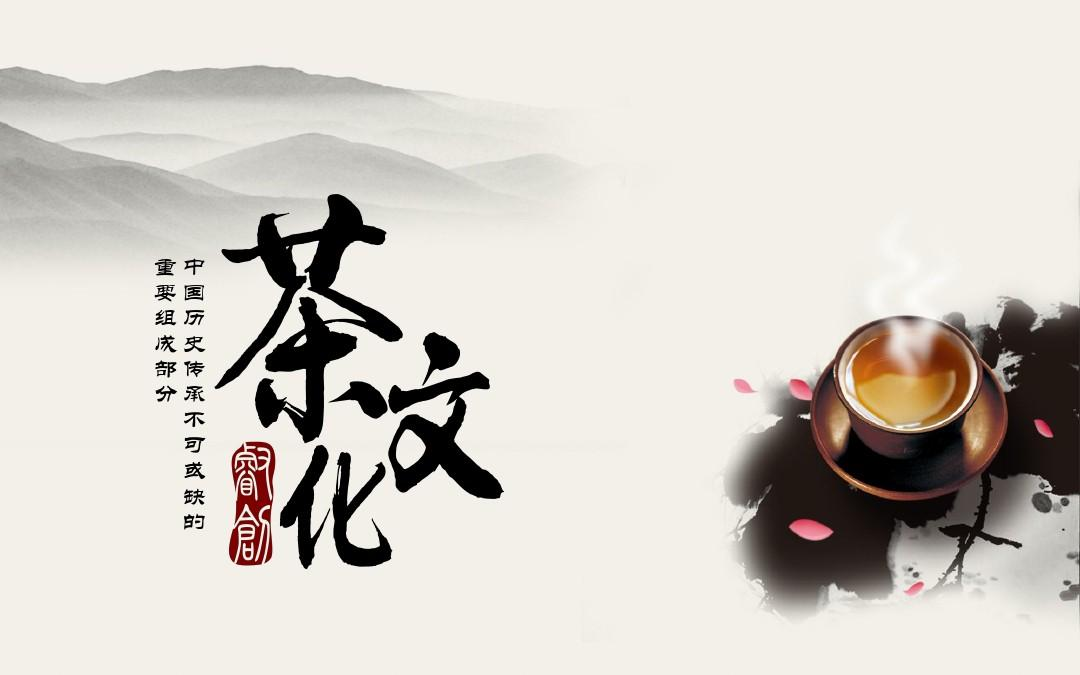 第二届中华茶文化年会盛典22日在